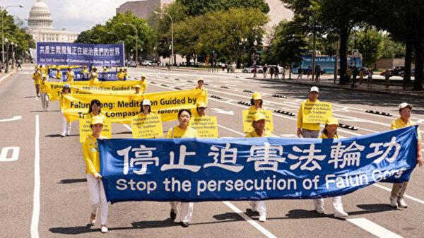 兩年間 山東濰坊市法輪功學員遭受的迫害