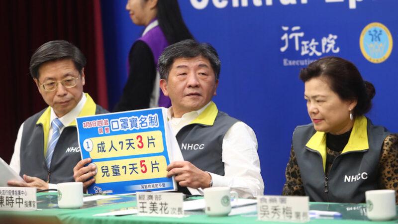 台湾大选及防疫扬名国际 专家:归功于抗共
