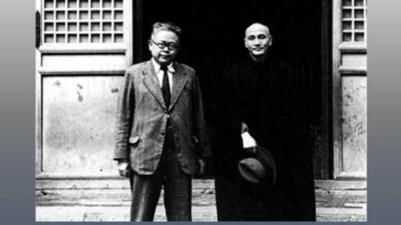 当年傅斯年和蒋介石对中共的预言 奇准无比(图)