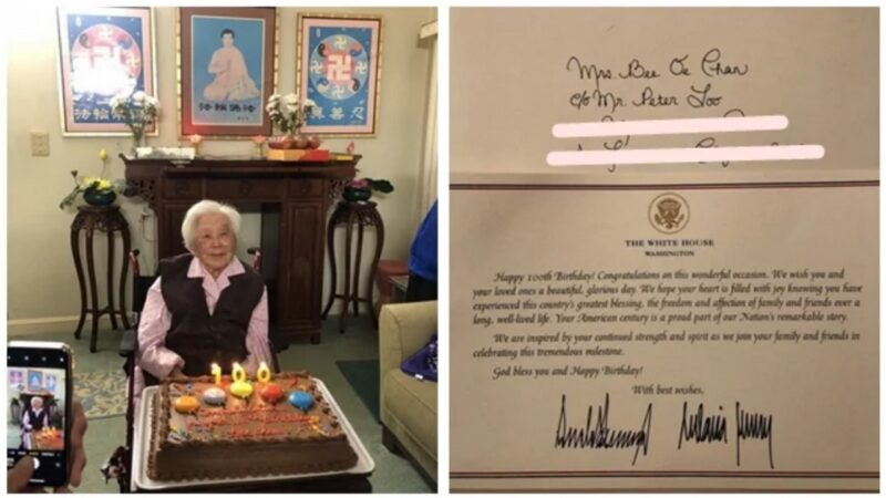 修煉法輪功健康活百歲 驚喜收到川普總統夫婦簽名賀信