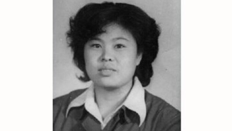 遭冤獄迫害喪失意識 法輪功學員林桂芝離世