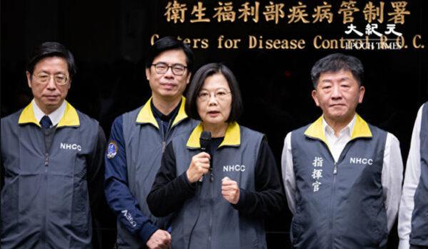 高天韻:抗共助抗疫 台灣成功的重大啟示(組圖)