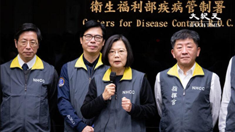 高天韵:抗共助抗疫 台湾成功的重大启示(组图)