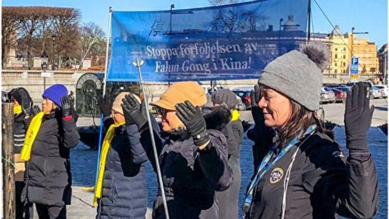 反對中共迫害 瑞典國會議員也學煉法輪功(組圖)