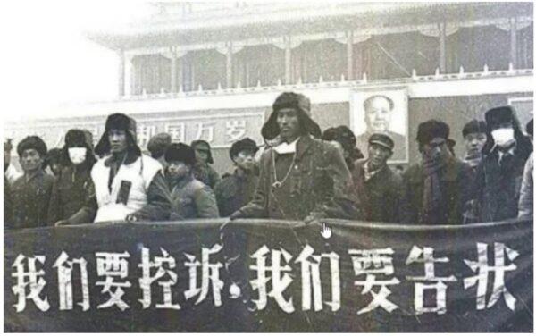 """响应中共号召 知青赴缅甸""""解放""""人类的惨况(图)"""