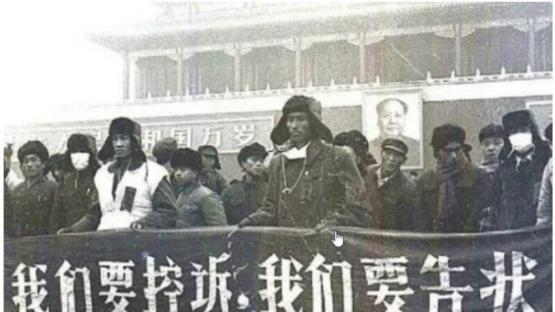 響應中共號召 知青赴緬甸「解放」人類的慘況(圖)