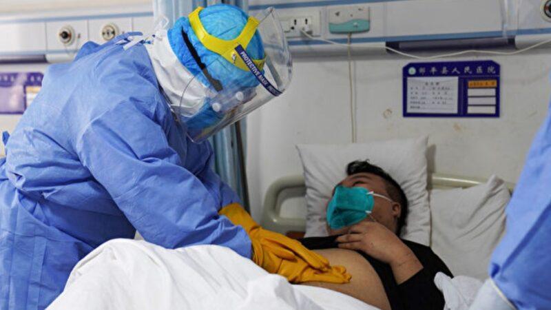 【四维健康】感染中共肺炎有3种反应 哪种最严重?