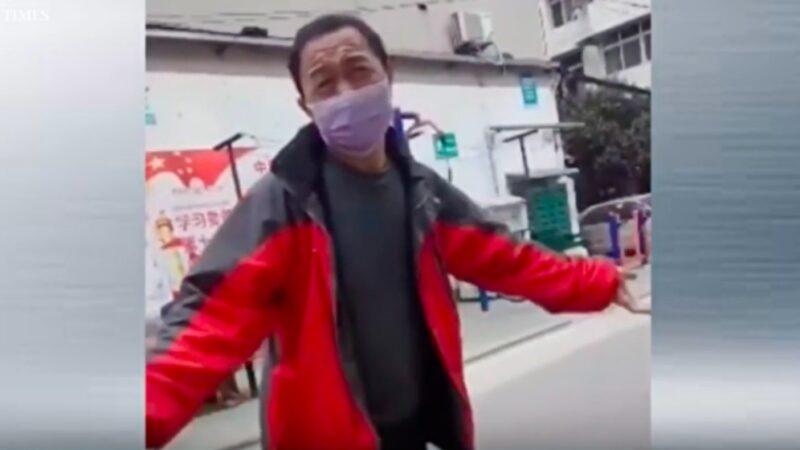 【现场视频】武汉居民求助 官称:死你一个不少