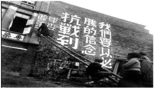 相信中共阻攔家人去臺灣 她們滿盤皆輸懊悔萬分(圖)