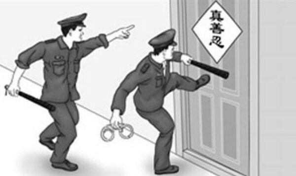 疫情間 河北下花園區委企圖迫害法輪功學員