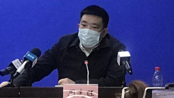 政局诡异!甩锅给习近平 武汉市长被点名表扬