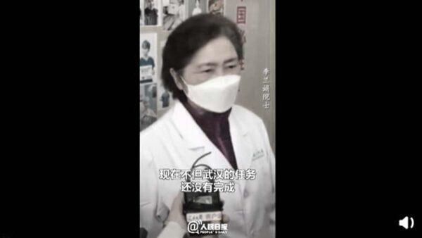 中共院士发声定调:第二次大疫情由海归华人背锅