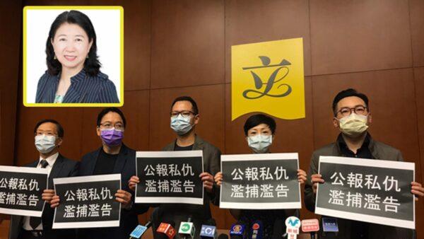 疑為「國家安全」立法「試水溫」 港警抓捕中西區議會主席鄭麗琼