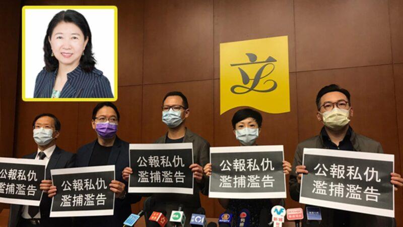 疑為「國家安全」立法「試水溫」 中西區區議會主席鄭麗琼被捕