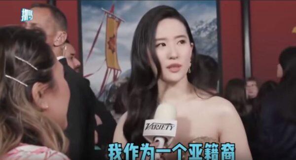 撐港警遭抵制  劉亦菲自稱「亞裔」又被陸民罵爆
