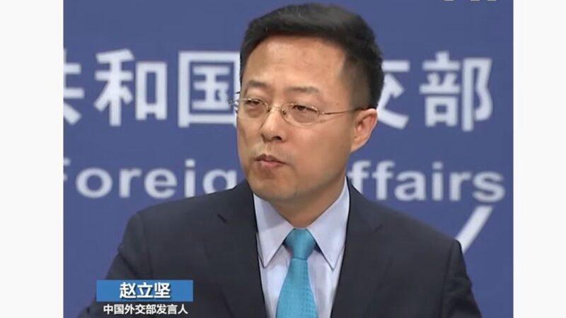 胡平:反驳中共战狼发言人赵立坚