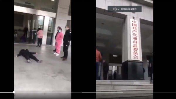 湖北惨剧:男主人死家中 家人又横尸县政府(视频)