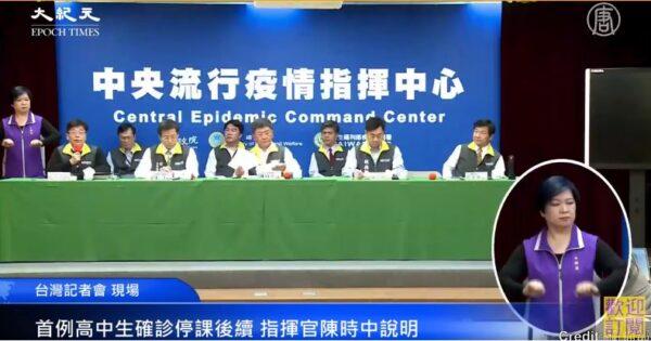 """台湾卫生福利部疾病管制署(CDC) """"传染病统计资料查询系统"""""""