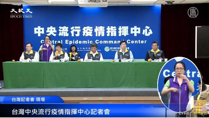 【重播】3.27 台灣中央疫情指揮中心召開記者會