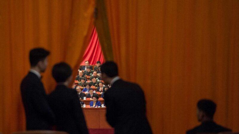 夜話中南海:政治局裡無男兒 只有一個老太婆
