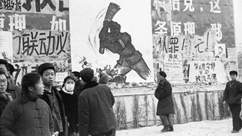 文革处决纪录:非战争下的中国之最(图)
