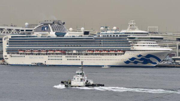 美国务院发布通知 建议公民放弃游轮旅行
