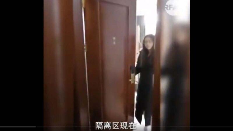 華女回國被強制隔離 朝特警要「人權」遭呵斥(視頻)