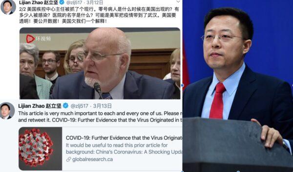 袁斌:大陸時評家駁斥趙立堅的「陰謀論」
