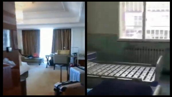 回國隔離 特權子女與普通人天差地別(視頻)