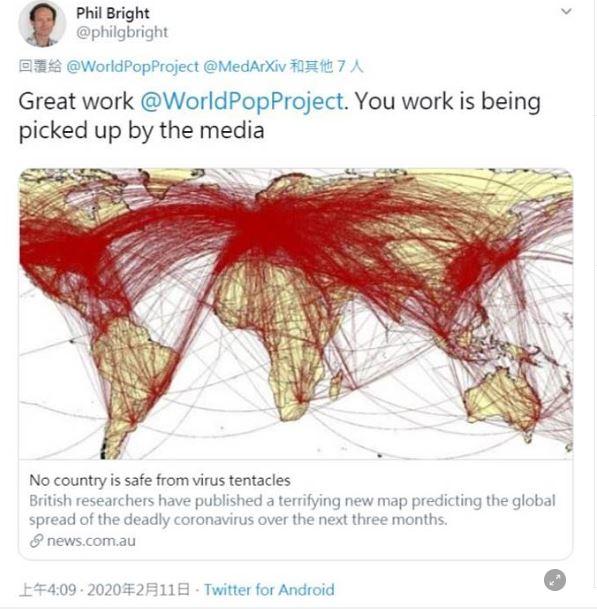 大数据:6万武汉人逃亡路线与全球疫情吻合