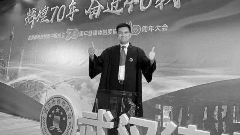 配合赵立坚甩锅? 武汉律师起诉美国政府