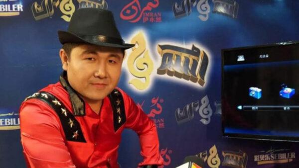 新疆一歌手被捕 唱了「不該唱的歌」