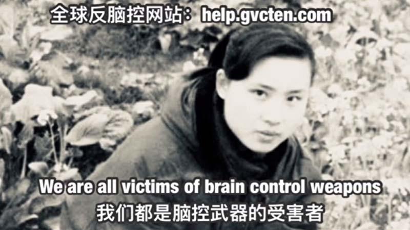 """美专家揭秘中共军事技术:""""制脑权""""和基因攻击"""