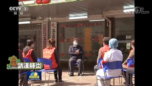 習近平視察武漢疫區 港媒:怕失民心作秀收效或「有限」