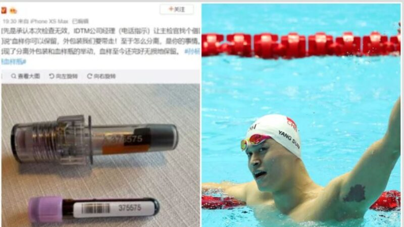 """""""紫尿侠""""禁赛泳坛叫好 孙杨PO照澄清遭打脸"""