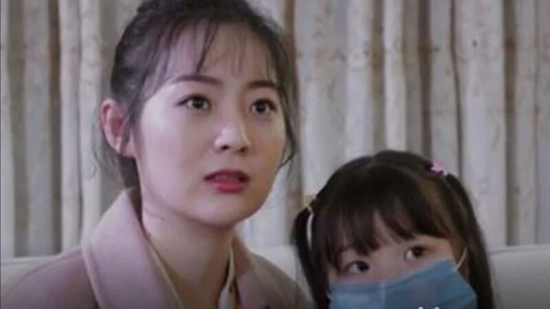 《危難時刻》武漢一家人染疫被強行隔離 她送「妙藥」救命解困