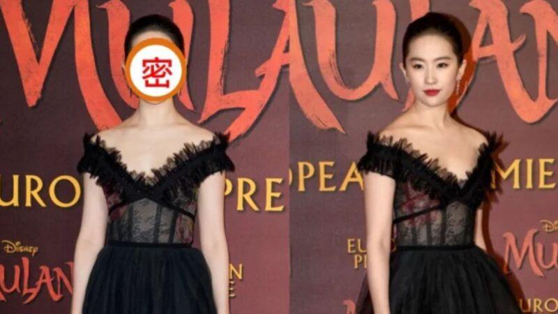 劉亦菲「無修正照」曝光 網友全看傻