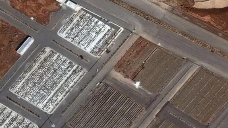 伊朗疫情超乎想像 卫星图惊见万人坑