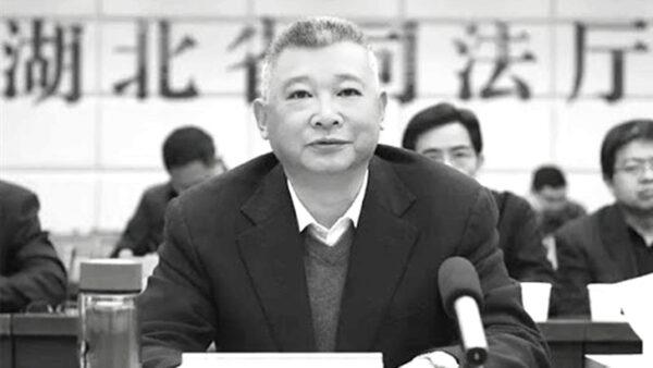 """湖北司法厅长被查期间 """"慰问女警""""引争议"""