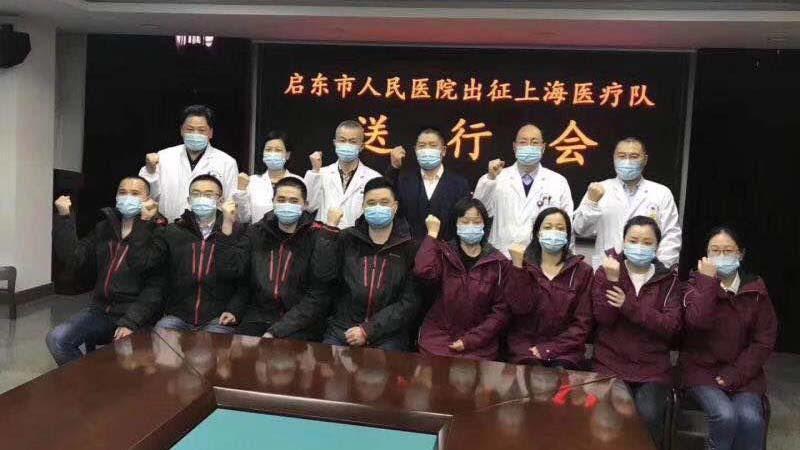 上海疫情吃紧?江苏医疗队紧急驰援上海