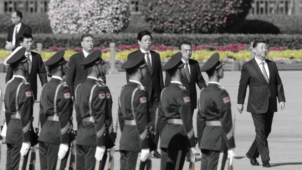 疫情冲击七常委 赵乐际韩正隐身引猜测