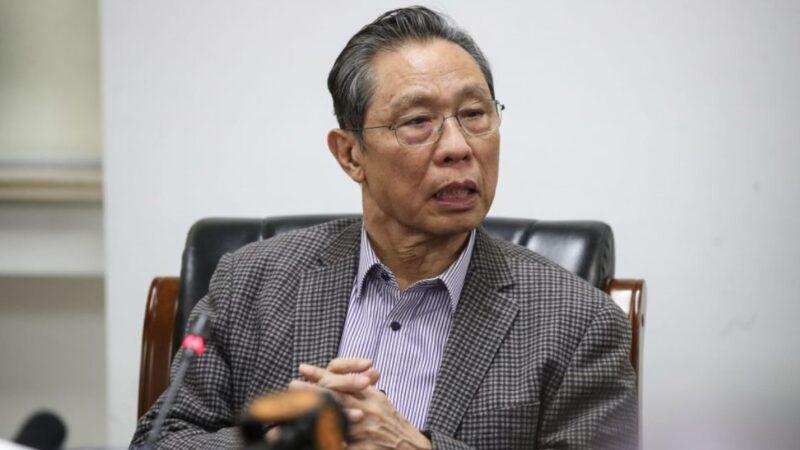 袁斌:鍾南山就是「終南捷徑」的正宗傳人