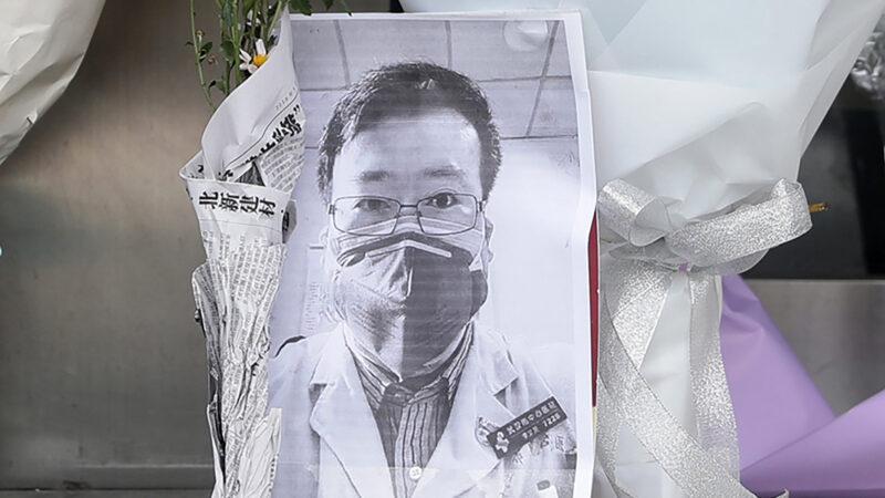 【熱點追蹤】中共出爐疫情白皮書不敢提李文亮?