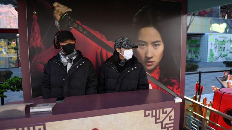 中國急關影院 《針刺》:疫情恐再大爆發