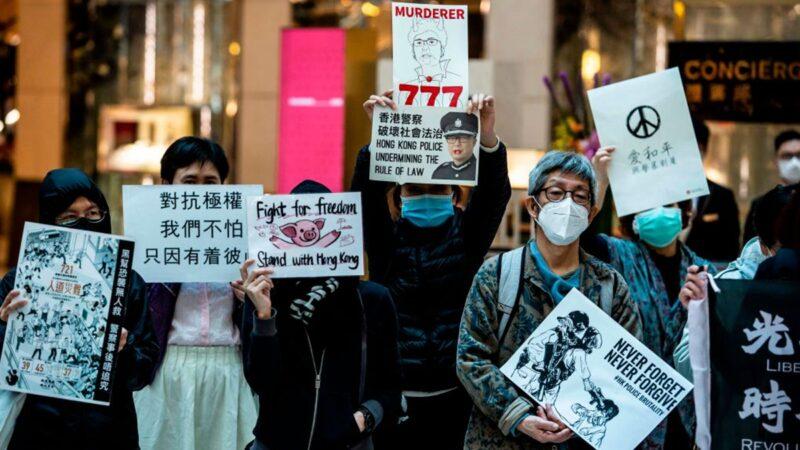 """风水师:中共肺炎针对中共 香港人有""""护身符"""""""