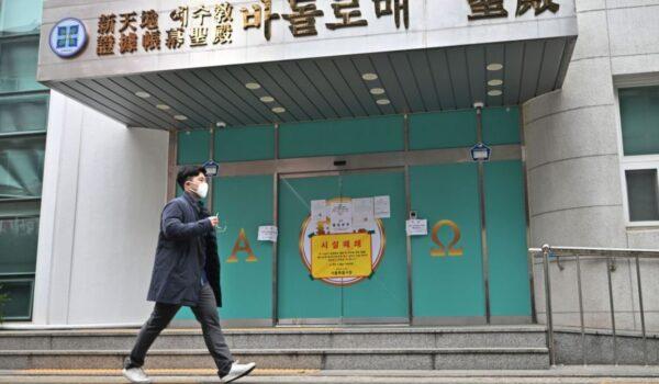 韩国单日确诊再创新高  伊朗被曝至少死亡210人