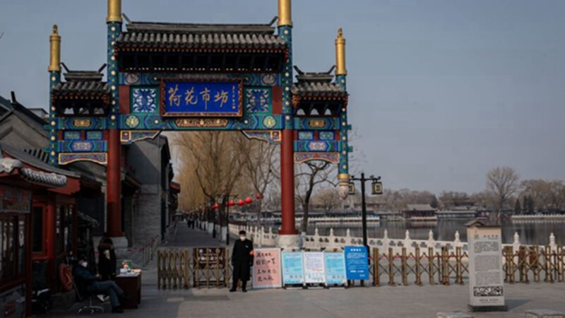 組圖:北京管控升級 商業區死氣沉沉