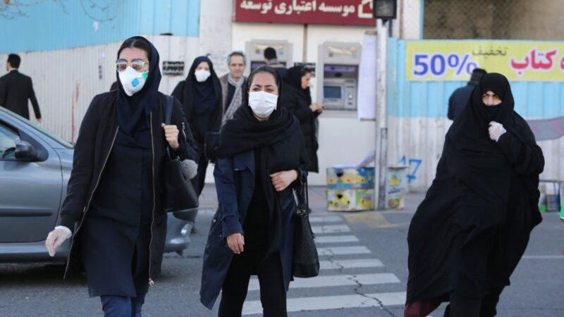 【直播回放】伊朗方斌 拍醫院内部實況 觸目驚心/23名國會議員染疫
