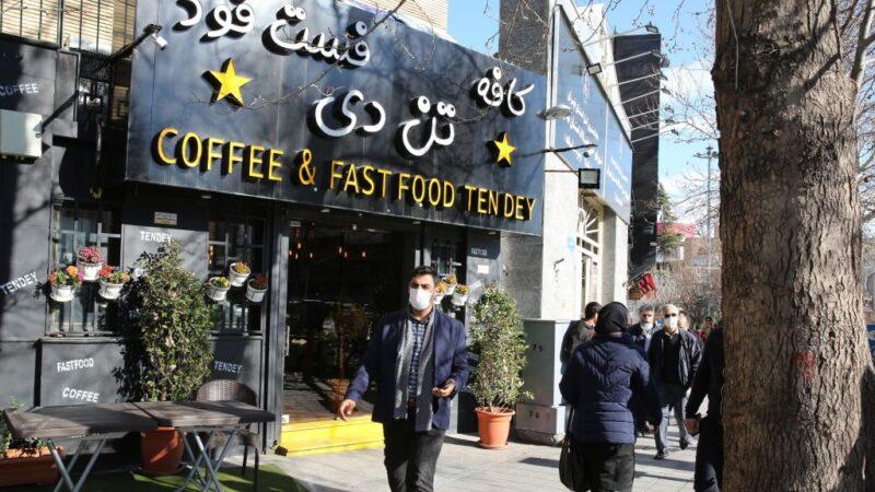 【直播回放】3.2武汉肺炎追踪:伊朗最高领袖顾问染疫亡