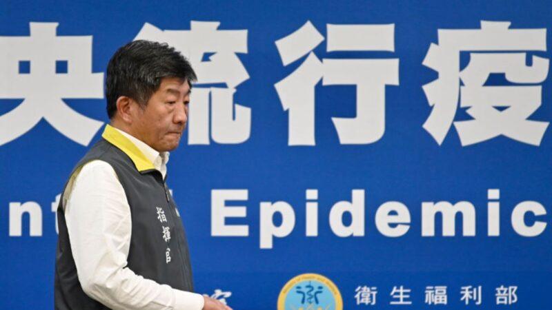 法媒:台灣模式挑戰中共 不用集權也能防疫